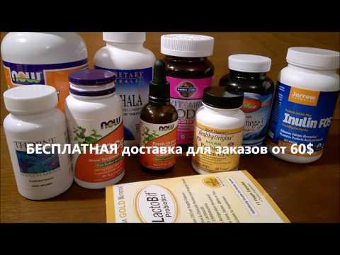 Комплекс профилактики гепатита