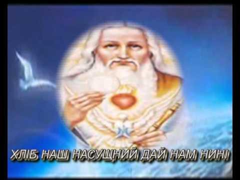 Молитва иоанна оленевского