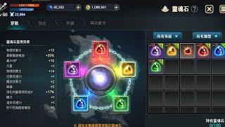 【EOS 靈境殺戮】棺月⭐衝+20靈魂石【25000戰力達成?】   7/29 #에오스