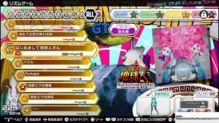 Hatsune Miku Project DIVA Future Tone: All Songs
