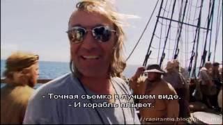 Пираты Карибского Моря, ПКМ-2: история съемок
