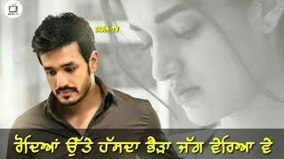 punjabi old sad song status - TH-Clip