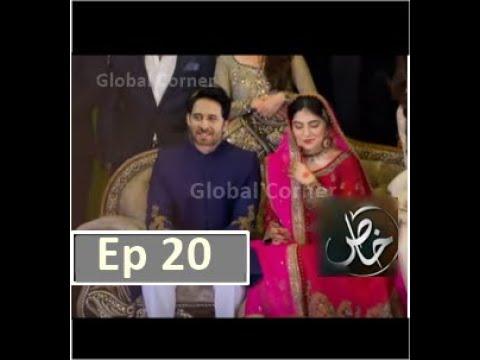 Khaas Episode 19 Promo HUM TV Drama || Khas Episode 19 Teaser HUM TV