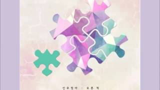 SUNWOO JUNG A - Pretend Not To Know [HAN+ROM+ENG] (OST Queen Of Mystery) | koreanlovers