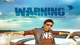 The Last Warning  Kamal Grewal
