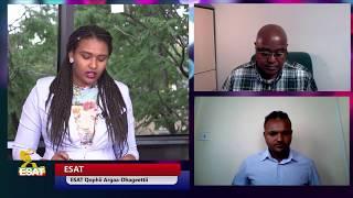 ESAT Qophii Argaa Dhageettii Wed 15 August 2018