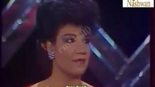 تحميل اغاني قالو عن حبيبي قالو - سوزان عطيه MP3