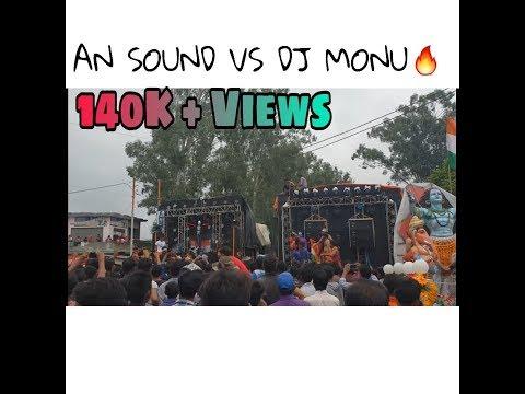 Dj Monu Vs Dj An Mp3 Download - NaijaLoyal Co