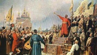 Поворотные точки русской истории. Украинский фактор