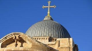 Giáo Hội Năm Châu 16042018: Đền Thờ Thánh Mộ ở Giêrusalem