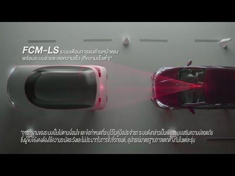 New Mitsubishi Mirage 15sec. (2016) Be More ให้คุณมากกว่าที่คิด