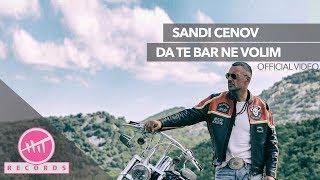 Sandi Cenov - Da te bar ne volim (OFFICIAL VIDEO)