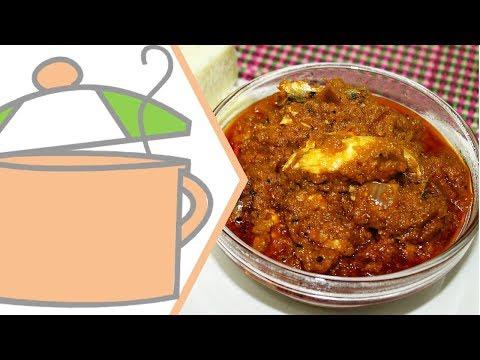 Garden Egg Sauce   All Nigerian Recipes
