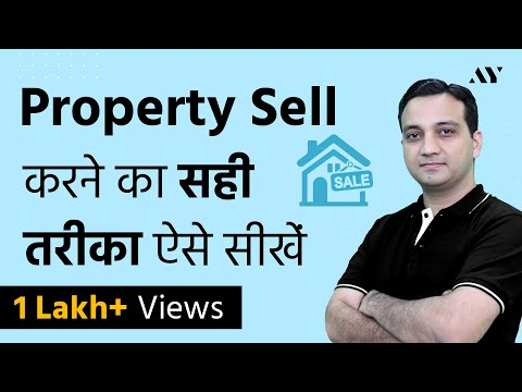 , title : 'How to Sell Property in India? - Hindi