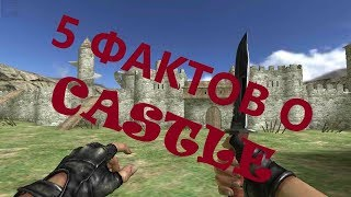 Интересное о карте Castle в SFG 2