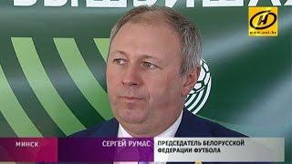 Сергей Румас: Не стоит выносить вердикт Криушенко после первого же матча