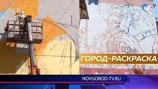 На фасадах новгородских зданий появятся Александр Невский, Ярослав Мудрый и купец Садко