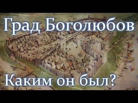 Боголюбово. Дворец Андрея Боголюбского