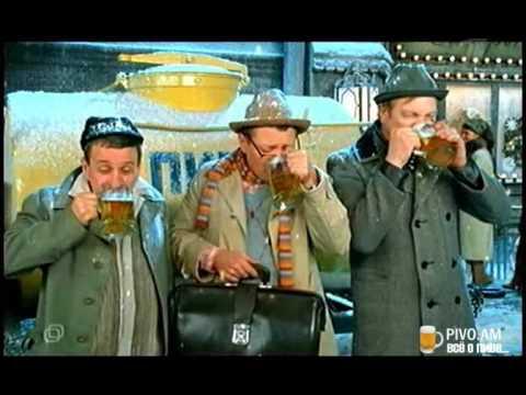 """Группа """" ЛЮБЭ"""" - """"Губит людей не пиво""""."""