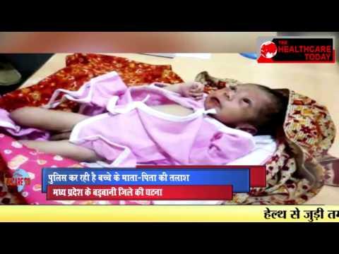 जिंदा मिला शमशान में दबा हुआ 10 दिन का बच्चा !