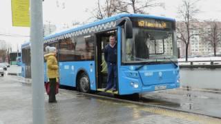 Неадекватный водитель автобуса