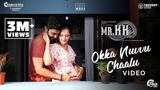 Mr. KK | Okka Nuvvu Chaalu Video Song | Abi Hassan Akshara Haasan | Anudeep Dev | Ghibran