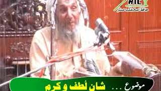 Hafiz Sabir Ali Sahb Jumah Mubarak  September 2011 Bhopalwala