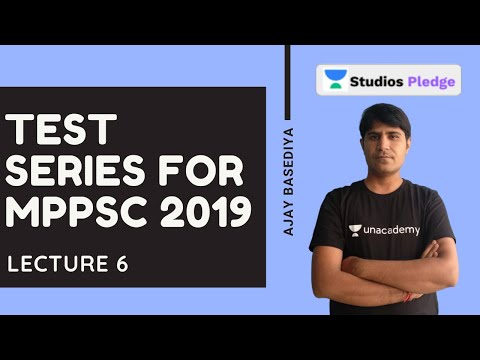 L6: Test Series for MPPSC 2019 | Complete Test Series for MPPSC 2019 | MPPSC | Ajay Basediya