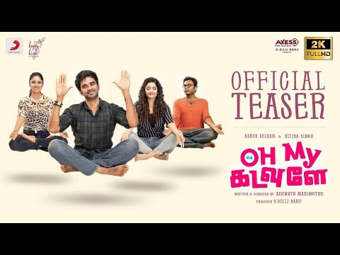 Oh My Kadavule - Movie Trailer Image