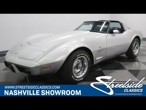 Video of '79 Corvette - LSI4
