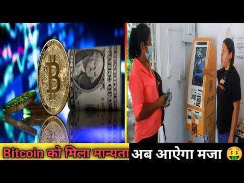 Bitcoin core vs classic