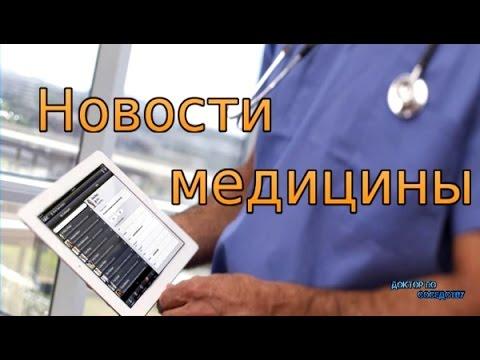 Welche Tests haben mit Diabetes mellitus zu tun
