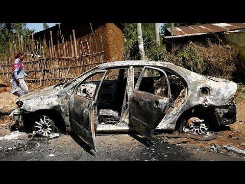 Αιθιοπία: Σε κατάσταση έκτακτης ανάγκης λόγω βίαιων διαδηλώσεων