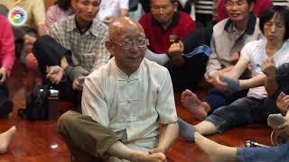 《盤坐膝蓋痛怎麼辦?》ᴴᴰ自然療法之父-苦行老師 33