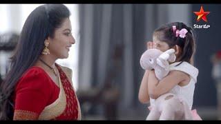 Paape Maa Jeevanajyothi Trailer
