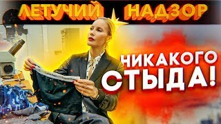 Елена Летучая раскрыла ИНТИМНЫЕ ПОДРОБНОСТИ семейной жизни и рассказала все о мужском нижнем белье