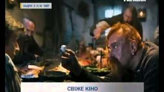 В украинский прокат вышел фильм Вий