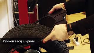 """Балансировочный станок Левша-2 от компании ООО """"Евростор"""" - видео"""