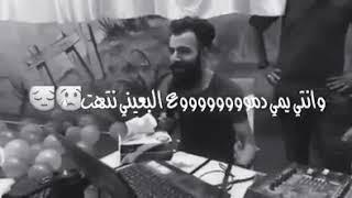 تحميل اغاني مجانا وانتي يمي #صوت شاب عراقي #يبكي الحجر