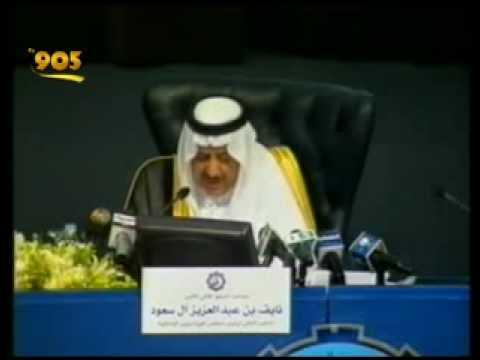 سعوديات للنساء فقط رسالة الأمير نايف