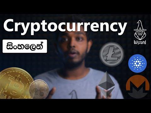Cumpărați bitcoin în vrac