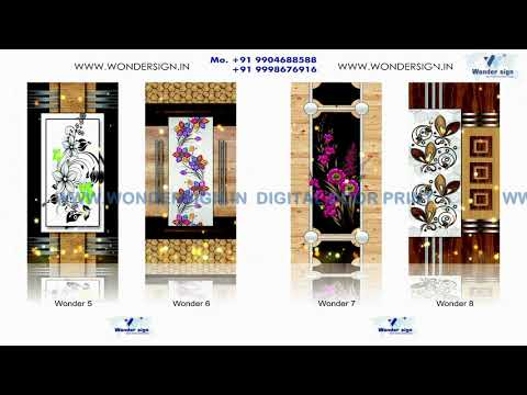 Elegant HD Door Skins