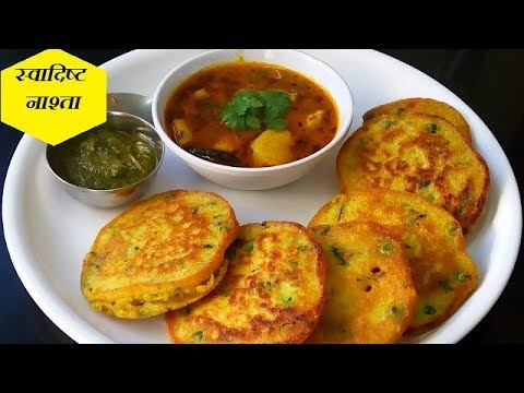कम तेल से बना इतना आसान और स्वादिष्ट नाश्ता | Breakfast Recipes |  Dhuska Recipe #cookingwithanita