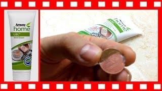 Как очистить монеты от ржавчины? Средство для чистки металлических поверхностей L.O.C. Metal Cleaner #dom