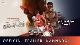 Yuvaratna Trailer