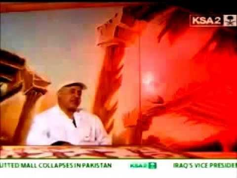لقاء الفنان التشكيلي إبراهيم بن ناصر الفصّام - جاليريا - 2008