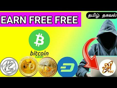 Bitcoins kas tai pirmas desplanques bettinger company