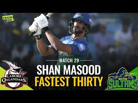 PSL 2019 Match 29: Lahore Qalandars v Multan Sultans | HEMANI FASTEST THIRTY