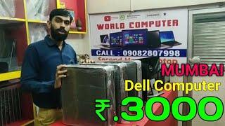 Dell Optiplex sff CPU at ₹2,999/- || imported Computer Desktop || refurbished Desktop Computer