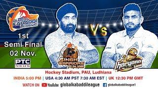 Global Kabaddi League   Semi-Final: Singh Warriors Punjab Vs Haryana Lions